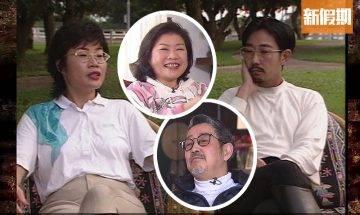 《尋人記》第8集:龜兔組合的婚姻之道!從$14,000「門柄」悟出相愛40年的秘訣|網絡熱話
