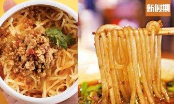 11款粉麵卡路里排行榜!減肥竟然可以食沙嗲牛肉麵!@Aranth安曼營養專欄|食是食非