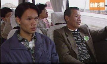 《尋人記》第九集:林伯為家人鋪路 全家移民台灣!兒子:感恩爸爸做的決定|網絡熱話