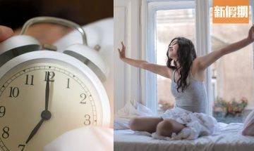 晨型人5大好處!愈老愈早瞓!覺得熬夜、賴床浪費時間|網絡熱話