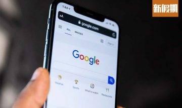 見工做筆試用電話搵答案有冇問題?網民反應兩極:做嘢個個都用Google VS 不如叫Siri幫你面試