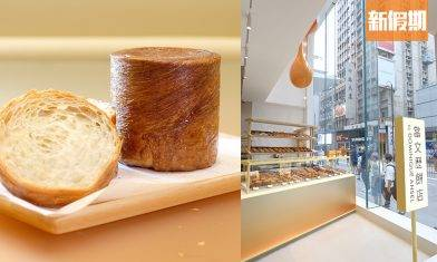 當文歷餅店中環開3,000呎旗艦店!Dominique Ansel Bakery 6月7日開幕 獨家新品:牛角包吐司+沙嗲牛肉花生燒|區區搵食