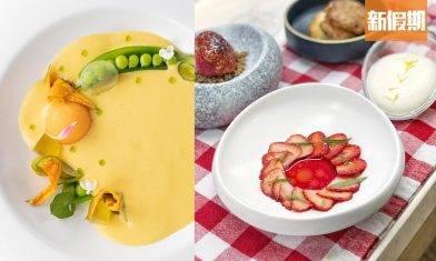 中環蘇豪CULTIVATE自然風餐廳 年輕大廚Tasting Menu 一次嚐盡和牛+松露+魚子醬 連吃3道甜品作結 |區區搵食