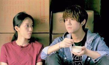 21歲姜濤被指暗撻19歲「YOLO女神」Candy 女方曾與MIRROR另一成員…