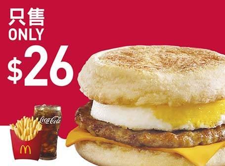 歎豬柳蛋漢堡超值套餐 (早上 11 時 – 午夜 12 時) (包括 : + 升級加大套餐/+ 升級大大啖套餐)