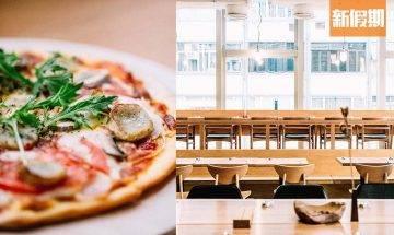 HOW Cafe 衝出觀塘殺入尖沙咀開店!佔地4,000呎 簡約木系+日光落地大玻璃+和牛漢堡|區區搵食