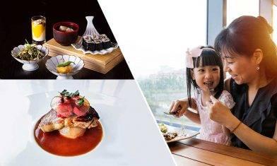 【#2021母親節大餐】多間餐廳推薦:酒店自助餐/西餐/中菜/日本菜