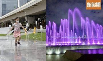 觀塘海濱音樂噴泉正式啟用 斥資5,000萬港元 設噴泉表演及互動嬉水區 每日設3時段表演 網民:爆水管仲吸睛|香港好去處