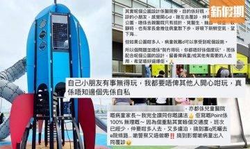 兒童醫院啟德海濱長廊兒童遊樂場 週末逼爆 全因交通配套嚴重不足|網絡熱話