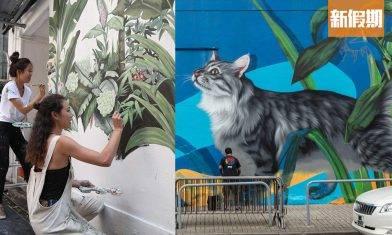 西貢巨型壁畫街5月登陸!2021壁畫節HKwalls回歸 本地藝術家齊集/街頭塗鴉藝術展覽 即睇詳情|香港好去處