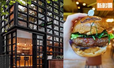 素食餐廳全港Top 13推介!必試素牛肉餅漢堡+咕嚕素芝球+名人素食飯堂!|區區搵食(新假期APP限定)