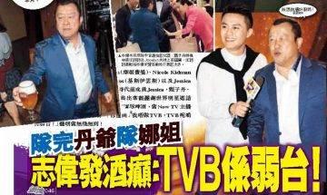 重溫|曾志偉狂言:「TVB係弱台!」當年試過「黑衣行動」背後原來有段古?!