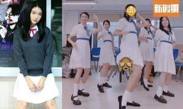 戴祖儀抄ViuTV YOLO組女團 領軍扮學生妹狂舞