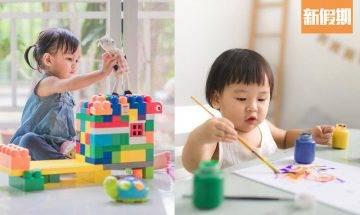 玩具太多會影響小孩專注力 美國研究:孩子玩具越多越不快樂兼變蠢|網路熱話