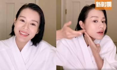 41歲胡杏兒保養、抗衰老6大秘技 10年最愛卸妝清潔護膚好物大公開!