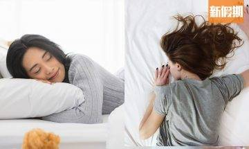 老婆瞓晏覺竟被指偷懶?英國研究:媽媽瞓多幾耐助穩定情緒?| 網絡熱話