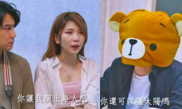 杜以辰帶男友譚永浩上《熊仔頭》接受Q&A兩度落淚 重提紅斑狼瘡症折磨多年