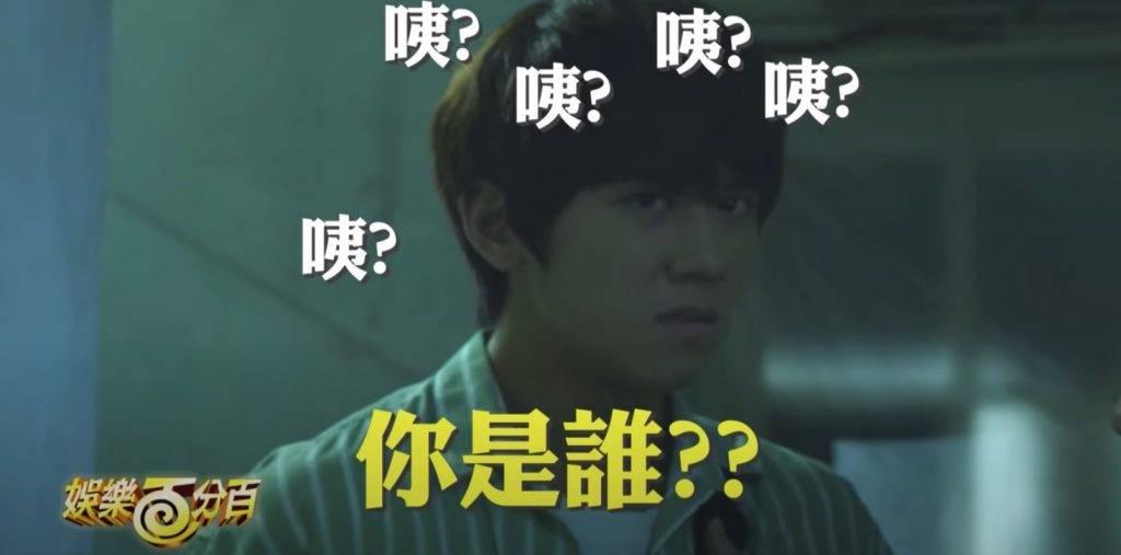 但減的速度不夠快,所以都在劇中都會看到胖胖的姜Man(圖片來源:YouTube@ GTV100ENTERTAINMENT 截圖)