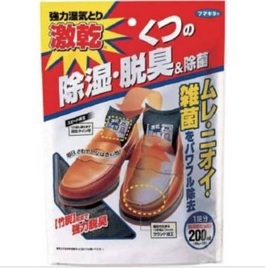 竹炭包可吸濕兼防菌吸臭,不過如果鞋濕到出水就唔Work了(圖片來源:HKTVMALL)