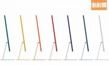 Apple推出全新7色iMac!少女色Tone 夢幻粉、糖果紫、海軍藍 見到即刻心心眼!|購物優惠情報