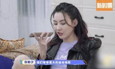 讓生活好看2 張柏芝想兩個兒子到上海讀書 大仔竟然咁回應…