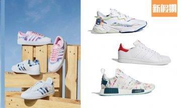 Adidas官網買一送一大減價 最後4日!免運費多款白鞋任揀 經典熱門波鞋Stan Smith+Superstar/運動服飾+配件 即睇詳情|購物優惠情報
