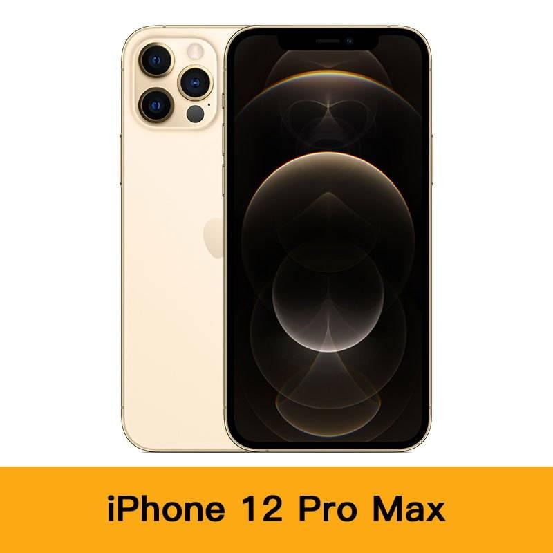 iPhone 12 Pro Max 256GB (金色) ,799(原價 ,199)