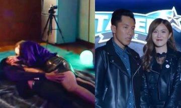 逆天奇案|劉佩玥黑絲誘張頴康  濃味set定cam攝錄親密過程