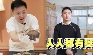 鍾培生揚言豪花二百萬送千元糭贈會員 網民篤爆:明明每月要課金