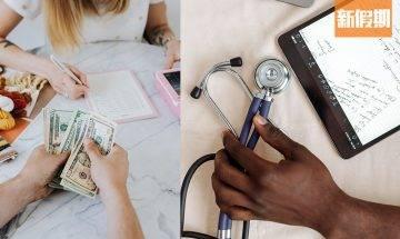 學懂理財金字塔!每月只需$1,600 儲錢同時有齊危疾/醫療/意外保!@放飯ForFun專欄|好生活百科