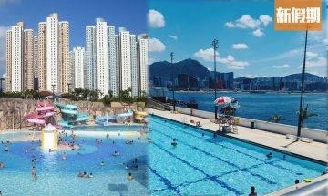 香港高質泳池 網民票選全港9大推介:維港海景、最長滑水梯!同場加映 4大最劣泳池 香港好去處