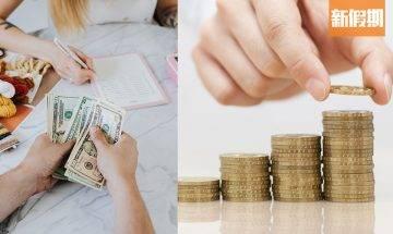 抗通脹懶人包 財產每年平均少2.9%!iBond、黃金好穩陣?有1招回報更高!@放飯ForFun專欄|好生活百科