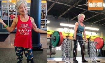 舉重熱血故事!71歲婆婆靠重量訓練勁減50磅+打破30多項世界紀錄!每星期舉逾20小時|網絡熱話