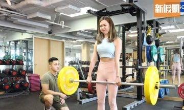 做Gym一定要請健身教練? 搵PT必讀10大攻略別浪費金錢 附1對1健身課堂流程@Zoesportdiary專欄|好生活百科