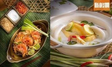 千禧新世界香港酒店自助餐6月買二送一!任食海南雞/肉骨茶/芒果糯米飯|自助餐我要