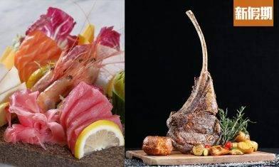尖沙咀港威酒店85折牛宴自助餐 斧頭扒、和牛、生蠔、片皮鴨任食3.5小時  自助餐我要