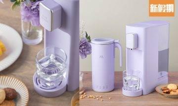 BRUNO全新薰衣草紫色!多功能熱湯豆漿機+即熱式飲水機 6月開賣|新品速遞