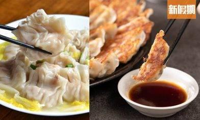 餃子、雲吞邊款肥啲? 6隻肥豬肉餃=1碗飯熱量!@米施洛營養師專欄|食是食非
