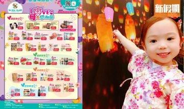 Soda Mall大減價34折!必搶家電/廚具/床品/超市食品/零食 | 購物優惠情報