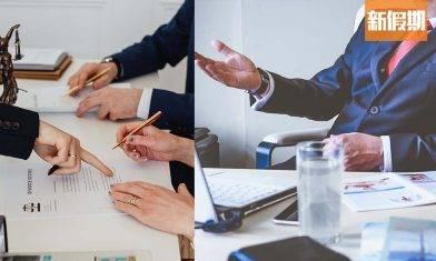 消委會:事務所不等於提供專業法律服律!代辦離婚/破產注意!申請程序一覽|好生活百科