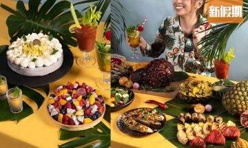 逸東酒店下午茶自助餐 水果主題:鳳梨朱古力松露蛋糕/香檸蘋果蛋糕/冧酒烤火腿菠蘿|自助餐我要