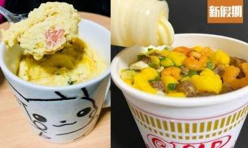 即食麵5個邪惡食法!日本網民勁推 昇華杯麵美味!材料+做法超簡單|網絡熱話