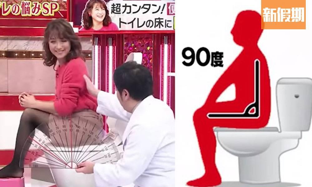 便秘殺手!日本醫師教你大便最佳姿勢  只需要一個簡單工具|好生活百科