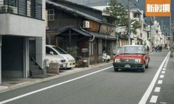 日本買樓收租換熱水爐 港人大呻要畀2.1萬 網民:預咗喇!