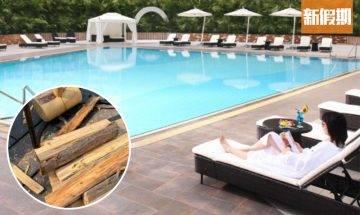 酒店推「出Pool Staycation」 包埋劈柴水、槍戰!玩出愛火花 網民:熱辣辣玩呢啲