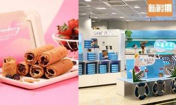 海邊走走 香港實體概念店回歸!中環期間限定Pop Up Store 率先發售獨家口味蛋卷+海苔焦糖滋杏仁|區區搵食