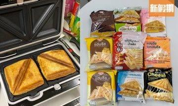 泰國7-11飛碟香港都買到!8款口味試食:爆芝火腿+酥皮卡邦尼 內附3種食法及售賣點 新品速遞