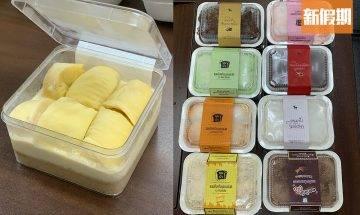 Afteryou+NUMSO Dessert泰國軟麵包 10多種口味兩種食法:泰式奶茶+斑蘭+人氣榴槤芝士蛋糕 |新品速遞