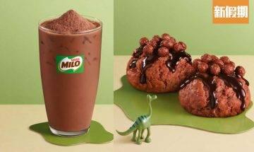 KFC聯乘美祿 推期間限定3款新品 超邪惡美祿朱古力脆脆鬆餅+香濃美祿恐龍|新品速遞