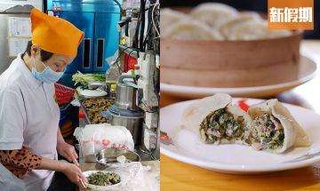 銀杏館深水埗社企新店 3位銀齡婆婆做大廚 最平$4.5/隻巨型餃子|區區搵食